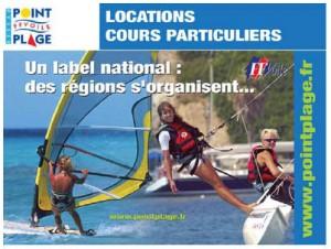 point-plage-300x226